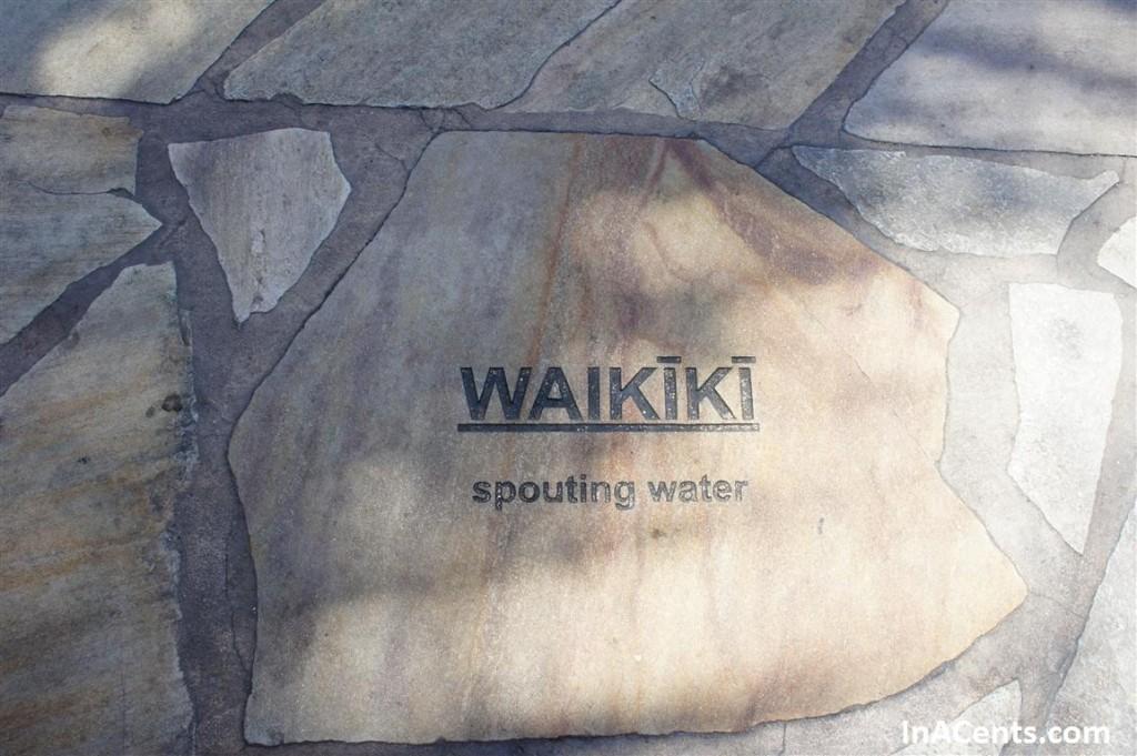 120624 Waikiki Stone Walkway