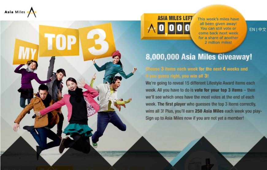 Asia Miles Facebook Promo Mar 2013